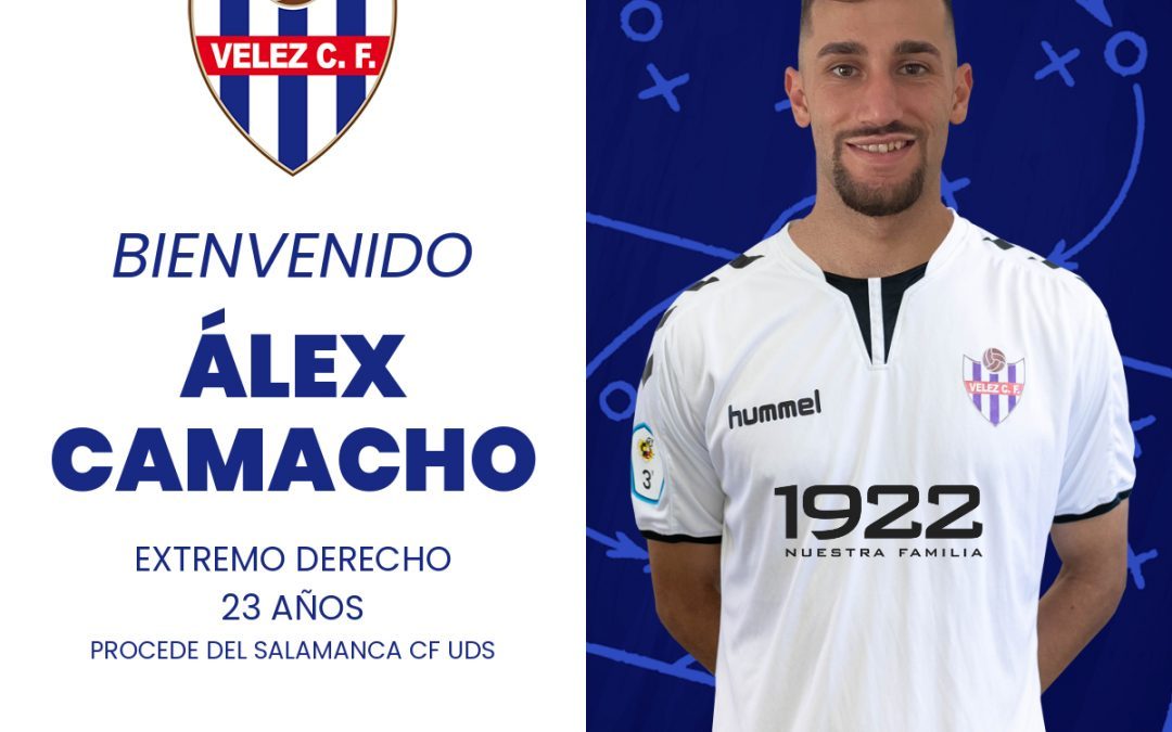 FICHADO: Álex Camacho