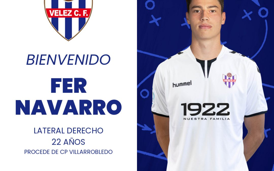 FICHADO: Fer Navarro